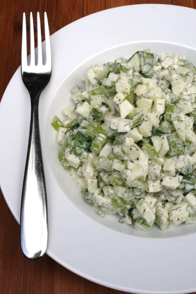 Celery & Apple Salad