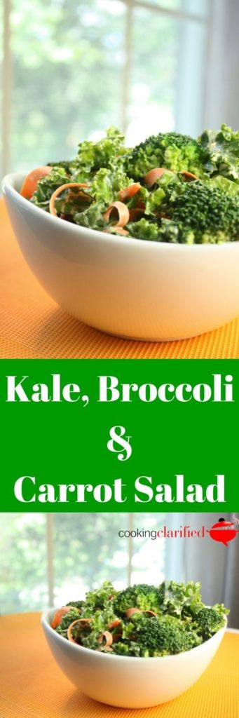 If you can boil water (and you know you can) you can get this Broccoli, Kale & Carrot Salad on your table in minutes! Buy your veggies already prepped -- broccoli florets already trimmed, bagged chopped kale and shredded carrots -- to save a little time. If you want to add some protein toss in chopped grilled chicken or sauteed shrimp but honestly it's A-OK all on its on. And you can eat the WHOLE thing if you want, with no guilt, because VEGETABLES! So, get to the store, get back in the kitchen and get you some of this Broccoli, Kale & Carrot Salad. It can be what's for dinner or lunch or even breakfast. It's round-the-clock good!